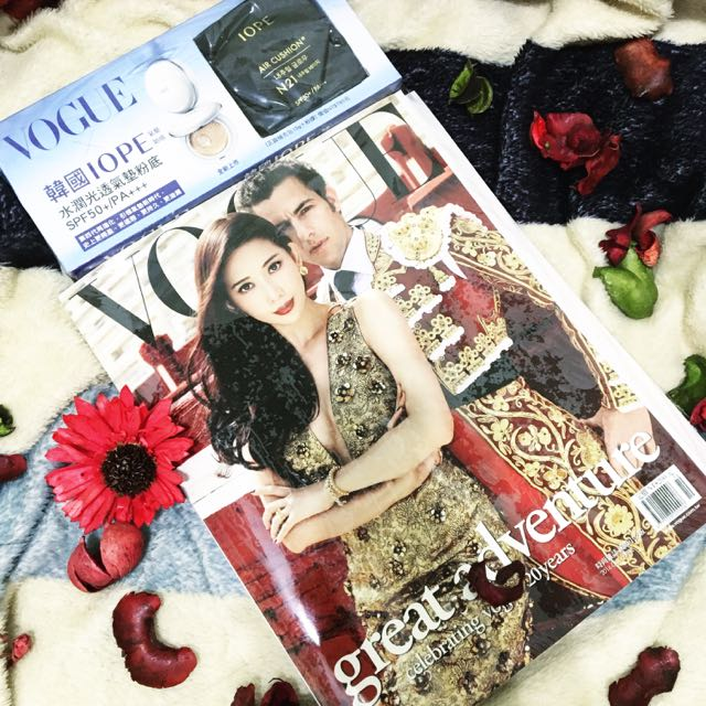 Vogue 雜誌+IOPE氣墊粉餅(正品)