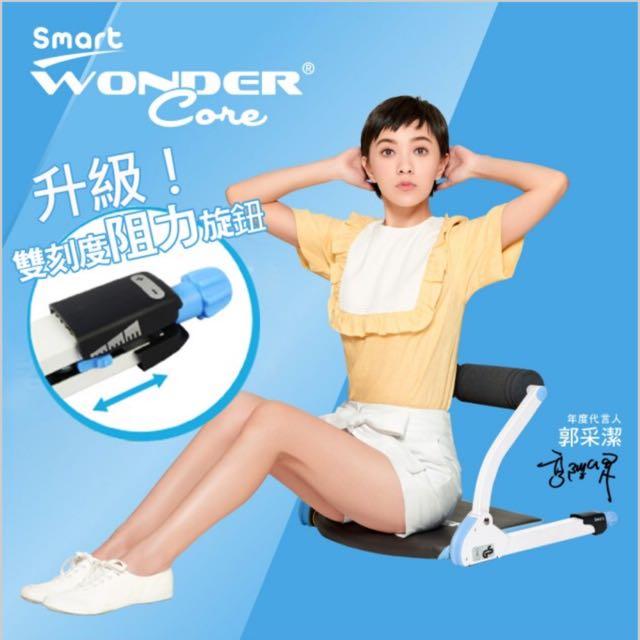 【Wonder Core Smart】全能輕巧健身機 糖霜藍(附30分鐘初階.進階運動教學光碟)