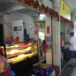 Shophouse at Circuit Road For Rent!