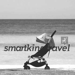 Smart King Travel Strollers