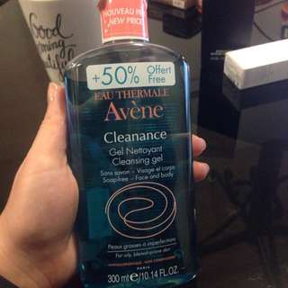 Avene Cleansing Gel (soap free)