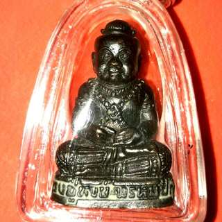 Thai Amulet (Copper) LP Hong Be2530