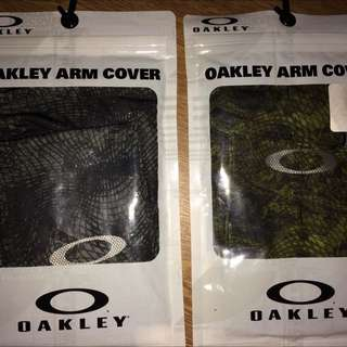 Oakley Arm Cover