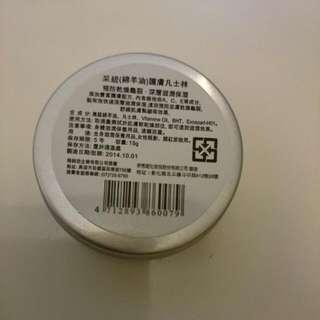 綿羊油 護膚凡士林 ($75含運、面交$50