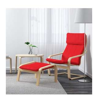 IKEA POÄNG 扶手椅 (紅色棉質布套)+ 椅凳(紅色棉質布套)