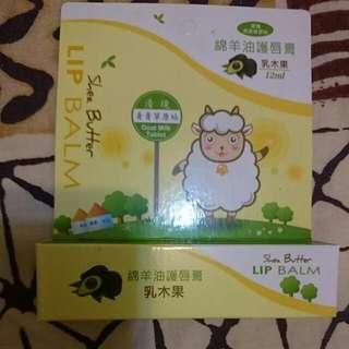 綿羊油乳木果護脣膏(100含運,面交80