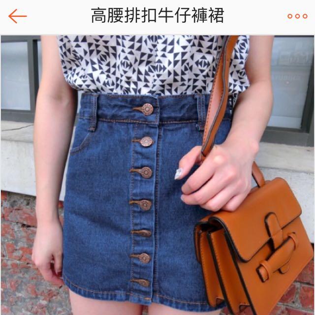 高腰排扣牛仔褲裙