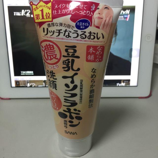 (保留)💕日本帶回SANA豆乳洗面乳