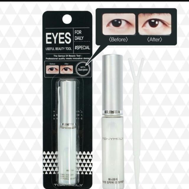 Brand New Tonymoly Eyelash Glue