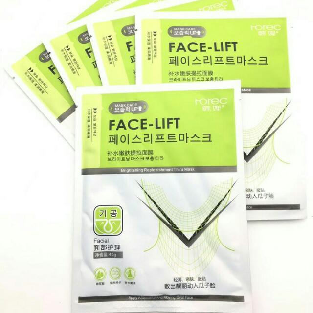ROREC FACELIFT PERFECTION FOR YOUR SHAPED FACE - sheet mask