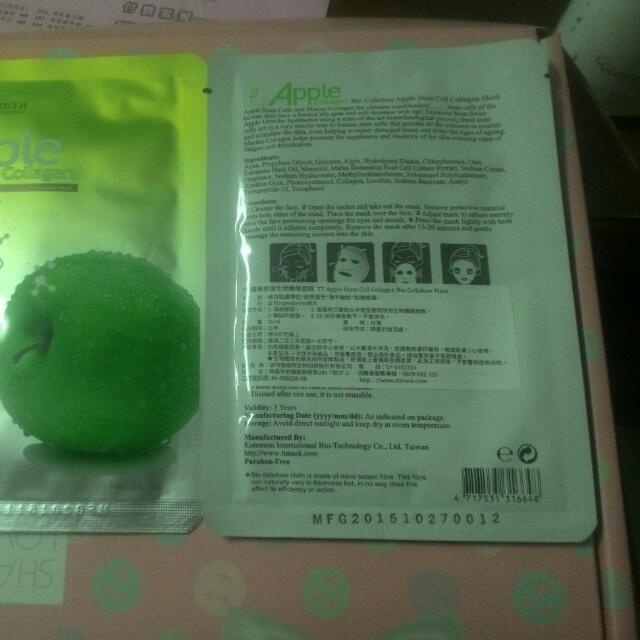 TT蘋果修護生物纖維面膜