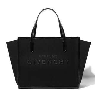 Brand New Authentic Givenchy Perfume Tote