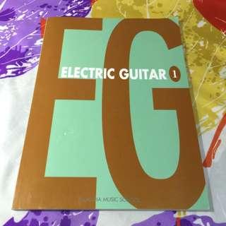 Electric Guitar Yamaha