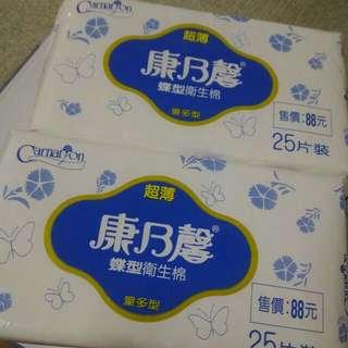 康乃馨蝶型衛生棉