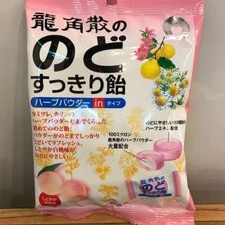 桃味龍角散糖