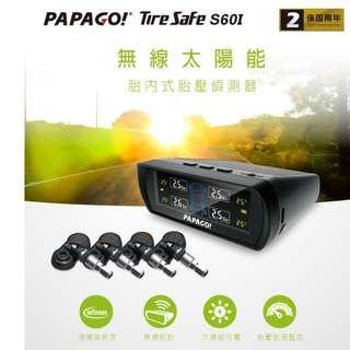 (保證最平100%台灣原廠正品)【PAPAGO!】TireSafe S60I 胎內式胎壓偵測器(內置版)