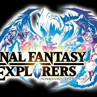 3ds Final Fantasy Explorers