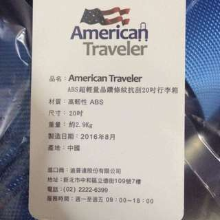 American Traveler行李箱