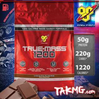 BSN TRUE MASS 高熱量增肌乳清蛋白 10磅 巧克力Chocolate
