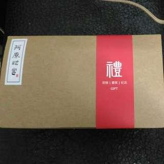 阿原肥皂禮盒100g 紫草落神皂+艾草皂