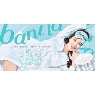 「現貨」Banila co夢幻婚禮睡眠精華晚霜(100ml)