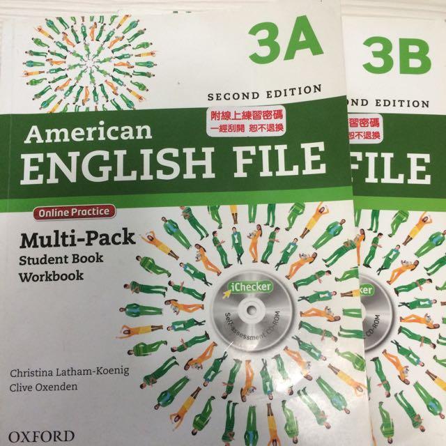 大學英文 American English File