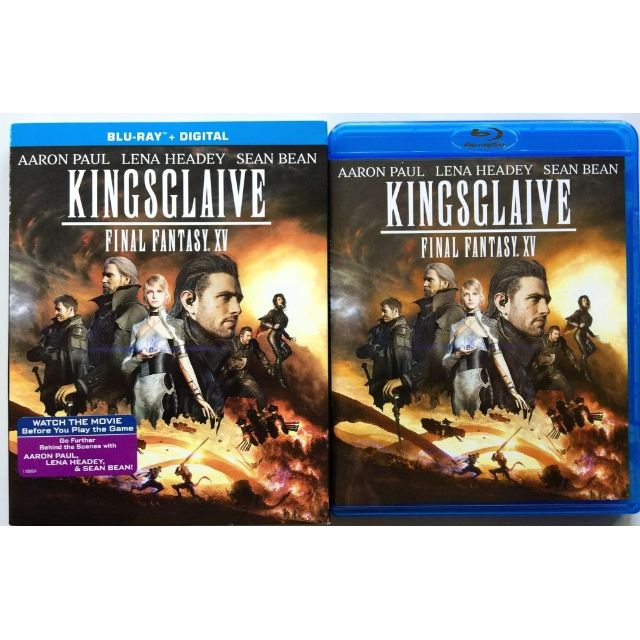 free final fantasy kingsglaive movie download
