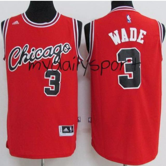 b98505e6d ... spain po nba chicago bulls dwyane wade swingman jersey bulletin board  preorders on carousell 5bb5d 8d5aa
