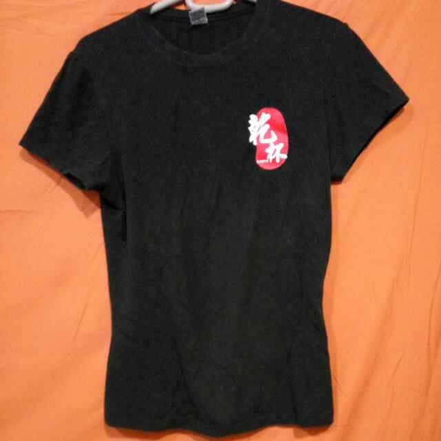黑色乾杯T-shirt