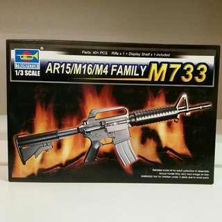 1/3 Scale Plastic model Kit M16 M733 Rifle