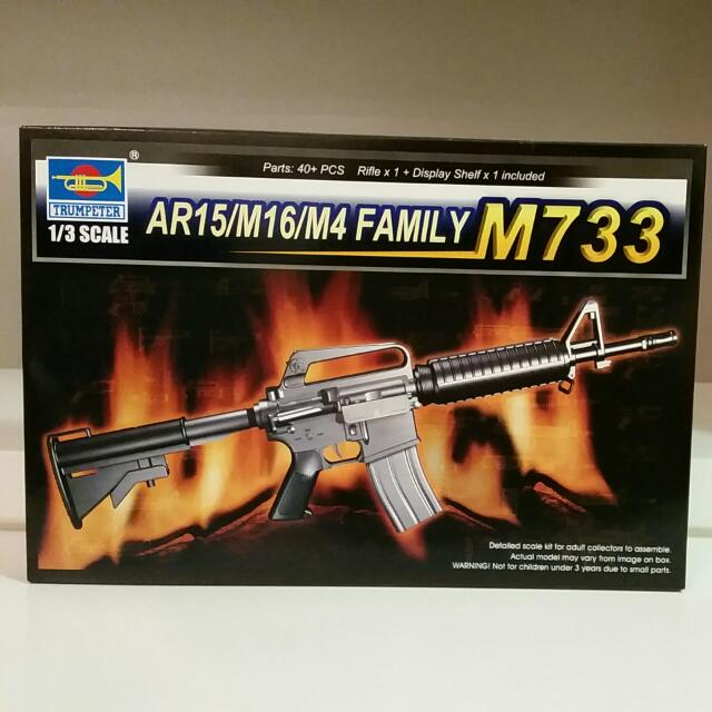 1/3 Scale Plastic model Kit M16 M733 Rifle