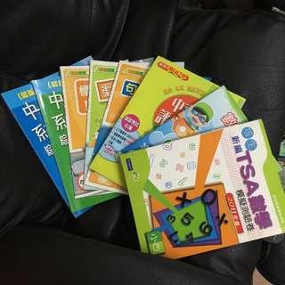 🏆🏆🏆小學四年級補充練習共8⃣️本(HOLD)
