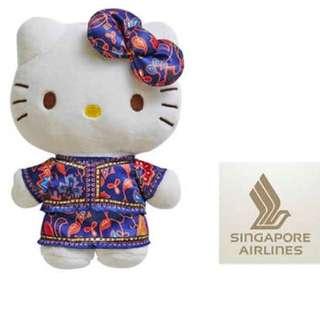 [BNWB] Hello Kitty X Singapore Airlines