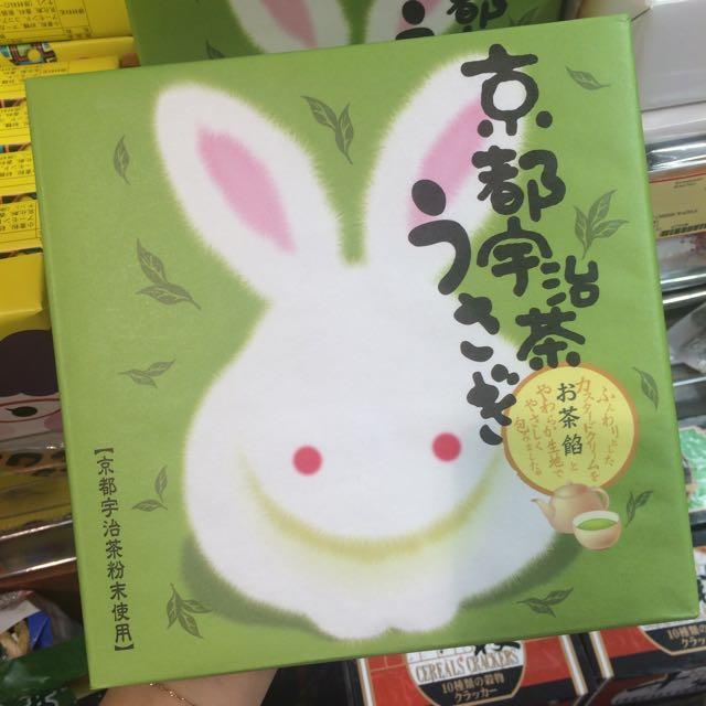 京都宇治綠茶蛋糕