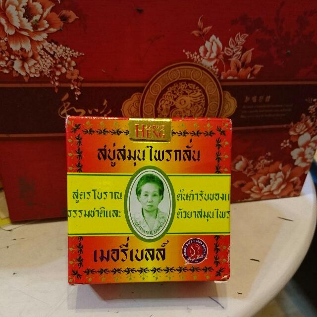 興太太香皂 全新一個 可面交-全家店到店寄出