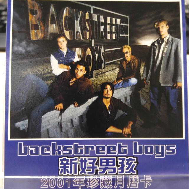 Backstreet boys 2001年月曆卡