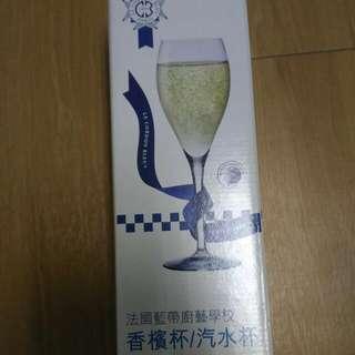 香檳杯/汽水杯