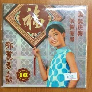 Teresa Teng 鄧麗君之歌 Brand New Seal CD DIGI PACK