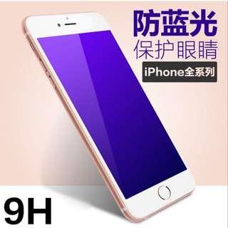 Iphone7/7plus鋼化玻璃保貼
