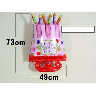 BN Birthday Cake Foil Balloon