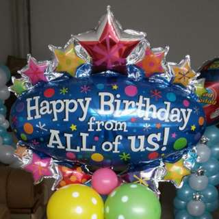 BN XL 'Happy Birthday from All of Us' foil balloon