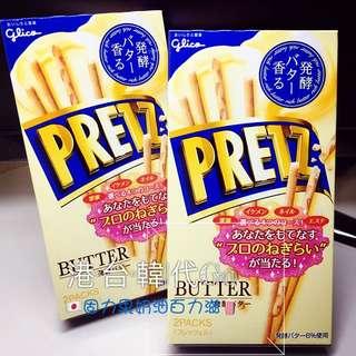 🇯🇵日本限定|固力果PRETZ奶油餅乾條