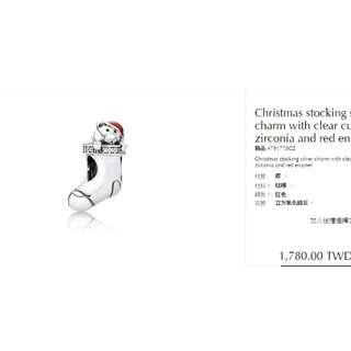 PANDORA Christmas 聖誕襪小動物