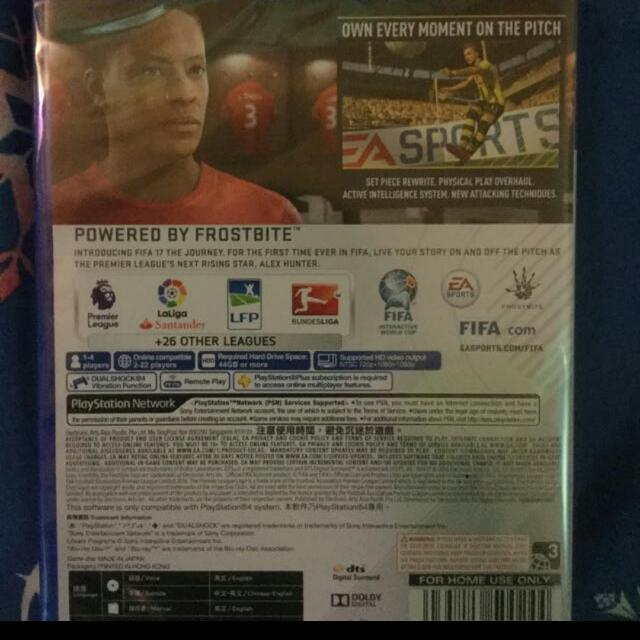 FIFA 17 R3 (RESERVED)