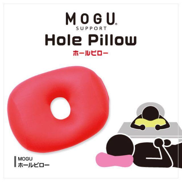 Mogu Hole Pillow