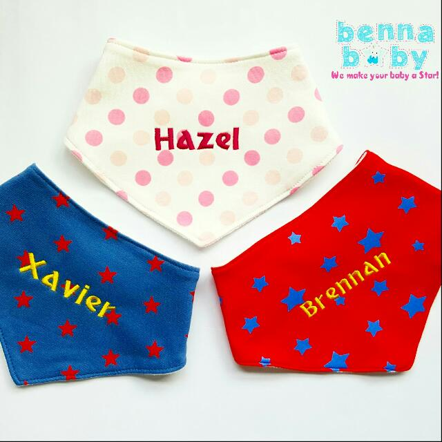 Bennababysgs items for sale on carousell the triplet set consists of 3 x personalised baby bibs a luxury gift negle Gallery