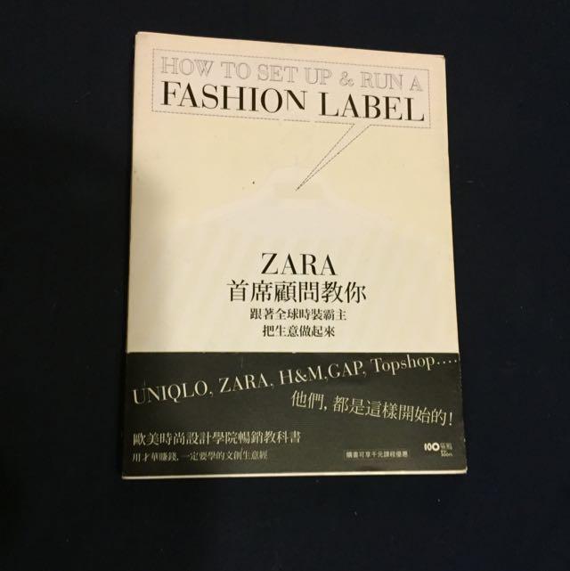 ZARA Book 二手 (NT50)