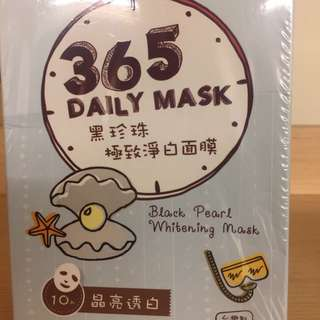 降❕(全新)365 DailyMask 黑珍珠 極致淨白面膜