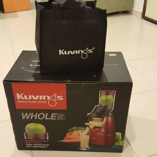 Brand New Kuvings Whole Slow Juice NS621CBS2 / B6000