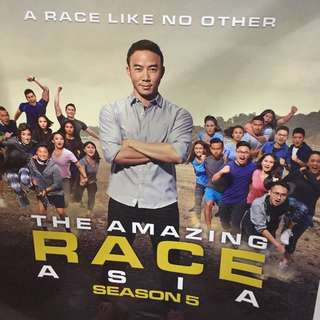 AXN The amazing Race Asia season 5 Poster